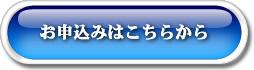 20150312_1