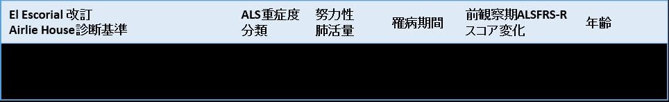 榎原先生①.jpg